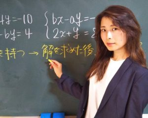 Yasuda Akari