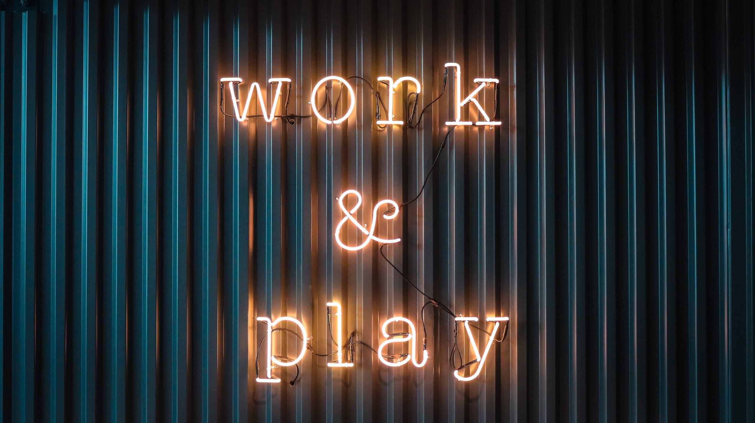 遊びと仕事